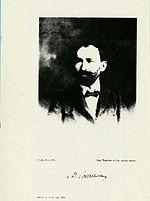 Maurice Cossmann